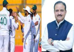 Punjab Chief Minister (CM) Sardar Usman Buzdar congratulates Pakistan over Test series win