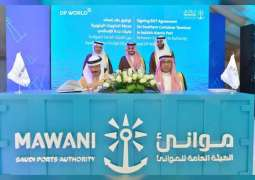 DP World awarded 30-year concession for South Container Terminal at Jeddah Islamic Port