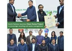 Nestlé to partner in Clean Hunza Project, recycle 220,000 kgs of plastic waste