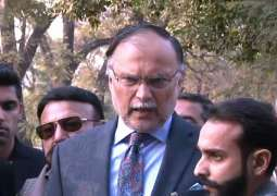 NAB produces Ahsan Iqbal in Narowal Sports Complex case