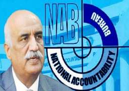 Khursheed Shah presented before accountability court in Corruption reference