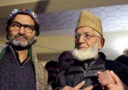 Court directs production of Gilani, Malik others in 1998 case