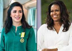 Mehwish Hayat says she admires ex-first lady Michelle Obama