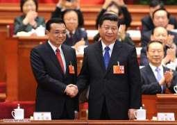 China, Japan, South Korea Agree to Support Denuclearization of Korean Peninsula