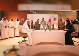 ZHO, King Salman Centre for Disability Research in Saudi Arabia sign scientific cooperation agreement