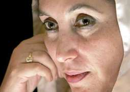 Lahore High Court grants permission to observe Benazir anniversary at Liaqat Bagh: PPP leaders