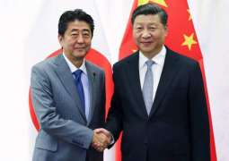Japanese, Chinese Prime Ministers Call for Greater Cooperation to Thaw Relations - Reports