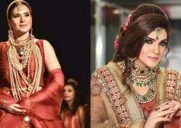 Resham Khan Announced Her Marriage Plans