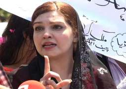 Mushaal Mullick felicitates Pakistan on Quaid Day