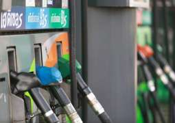 Thailand Reduces Fuel Costs During New Year Holidays - Energy Ministry