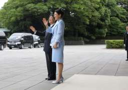 Japan's Emperor, Empress Visit Typhoon-Hit Areas in Country's Northeast - Reports
