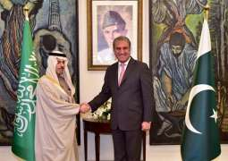 Newly appointed Saudi FM Prince Faisal leaves Islamabad after meeting PM, FM