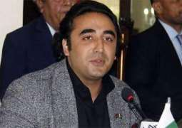 Shaheed Benazir Bhutto was the strongest chain of Federation of Pakistan, Bilawal Bhutto Zardari