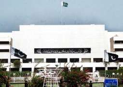 Senate's body seeks facts on water distribution system