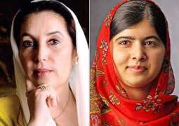 Malala pays homage to BB