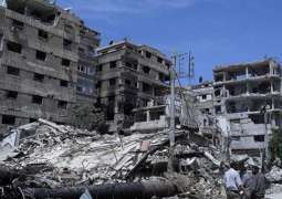 WikiLeaks Releases New Documents on OPCW Report on Alleged Chemical Attack in Syria's Duma