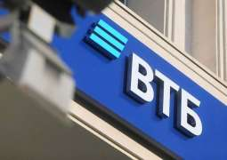 VTB Group Says IFRS Net Profit in Jan-Nov Up 1.7% to $2.66 Billion Year on Year