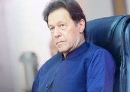 PM Imran directs KP govt to enhance employment opportunities in erstwhile FATA