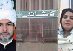 Alleged Sexual exploitation of girls at Kashana Lahore: Ajmal Cheema given clean-chit