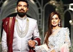 Iqra Aziz, Yasir Hussain tie knot