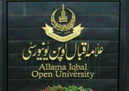 Allama Iqbal Open University (AIOU) disabled students get wheelchairs under PM's scheme