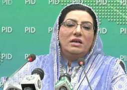 No compromise on accountability of corruption, says Firdous Ashiq Awan