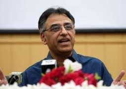 Govt firmly believes in transforming Pakistan into welfare state:  Minister for planning Asad 0mar
