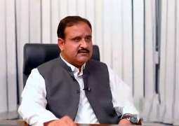 Chief Minister Sardar Usman Buzdar directs for strict security measures in province on eve of New Year celebrations