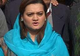 PM Imran has destroyed Pakistan: Marriyum Aurangzeb