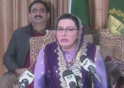 Govt to continue to solve people's problems in collaboration with its allies: Dr. Firdous Ashiq Awan