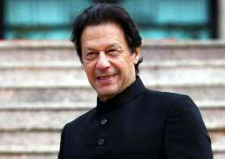 Prime Minister Imran Khan will visit Davos next month to attend World Economic Forum
