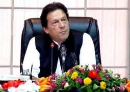 PM Imran Khan asks govt committee to hear MQM leaders, resolve their grievances
