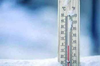 Cold and dry weather likely to prevail in most upper areas