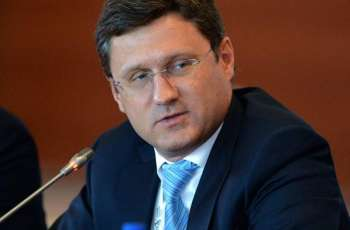 New Round of Russia-Ukraine-EU Gas Talks May Take Place Next Week - Novak