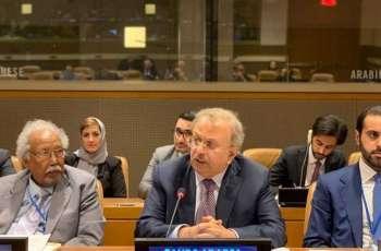 السفير المعلمي يشارك في اجتماع المجموعة العربية