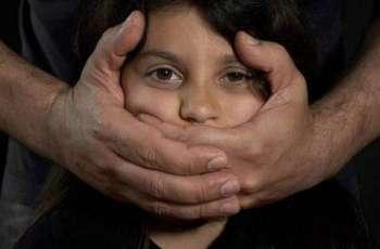 3 more children  molested in Kasur