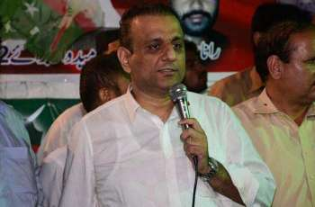 PTI leader Aleem Khan housing society case: How CDA land was given to private people:  IHC