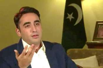 Bilawal says PTI govt cannot alleviate problems of general public