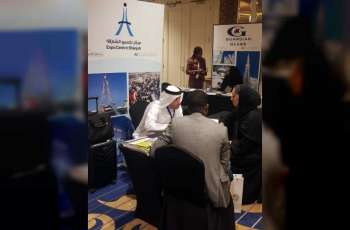 Expo Centre Sharjah sheds light on its events in Kenya and Uganda