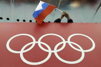 Olympic Summit Demands 'Toughest Sanctions' Over Moscow Lab Data Manipulation