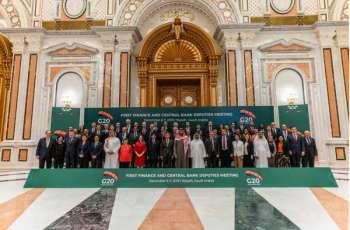 الرياض تشهد الاجتماع الأول لوكلاء وزارات المالية ومحافظي البنوك المركزية لدول مجموعة العشرين