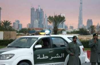 Sharjah Police, US IP MENA discuss cooperation
