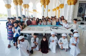 Tolerance Bulletin: UAE's model of tolerance is a unique, influential soft power