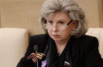Greece Refuses US, French Extradition Requests for Russia's Vinnik - Russian Ombudswoman