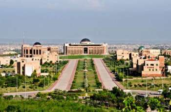 Prime Minister inaugurates Pakistan's first S&T Park – the National Science & Technology Park