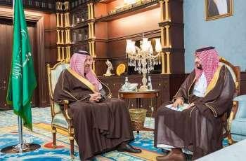 سمو أمير الباحة يتسلم تقريراً عن جهود وأعمال هيئة الغذاء والدواء بالمنطقة