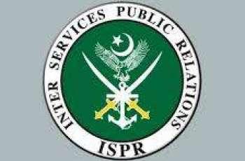 ISPR rejects news on Pak-Iran joint patrolling at border