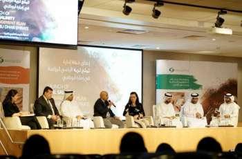 """""""بيئة أبوظبي"""" تطلق خطة لإدارة تملح الأراضي الزراعية في الإمارة"""