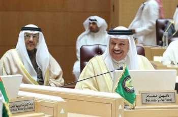 المجلس الوزاريلمجلس التعاون يعقد الدورة ( 145) التحضيريةللقمة الخليجيةالأربعين