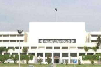 National Assembly leaves legislative agenda unaddressed, Discusses Political Issues